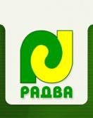 Фирма Радва