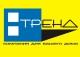 Акции и скидки на пластиковые окна от компании ТРЕНД