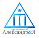 Фирма Александр&я