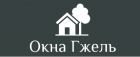 Фирма ООО Окна Гжель